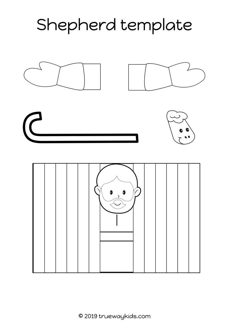 A Christmas Shepherd and sheep - craft template. Easy to ...