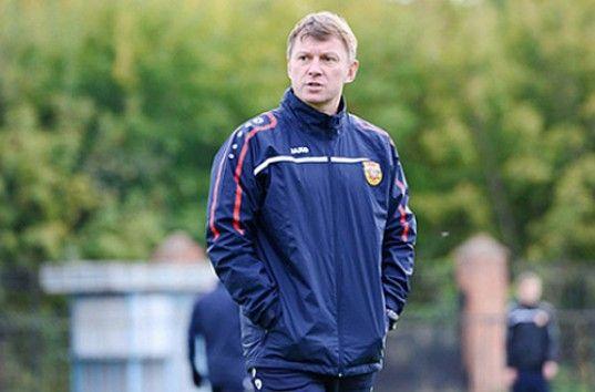 Исполняющим обязанности главного тренера ФК «Арсенал» назначен Андрей Козлов