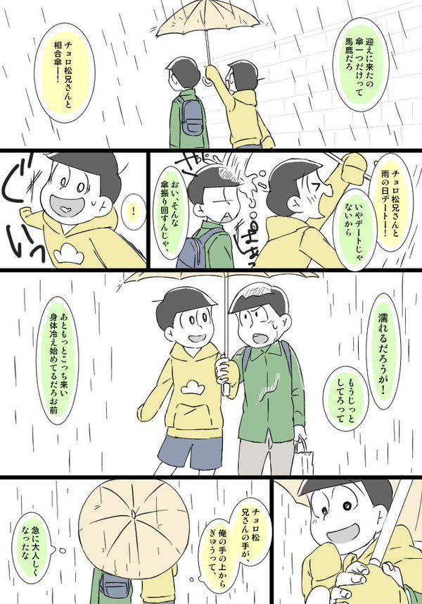 Tweets con contenido multimedia de ハルんこさん@右チョロ (@a3_hal_osmt)   Twitter