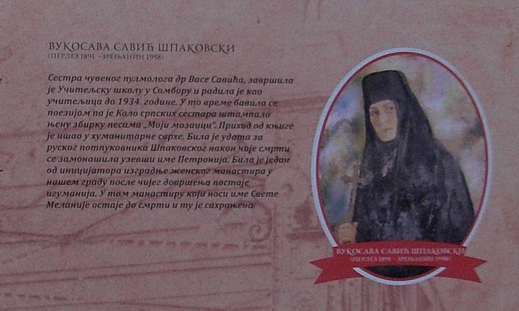 #VukosavaSavićŠpakovski (1891-1958) /Izvor: Izložba na trgu/ #Zrenjanin #nagybecskerek https://flii.by/file/od6vfmxz18d/