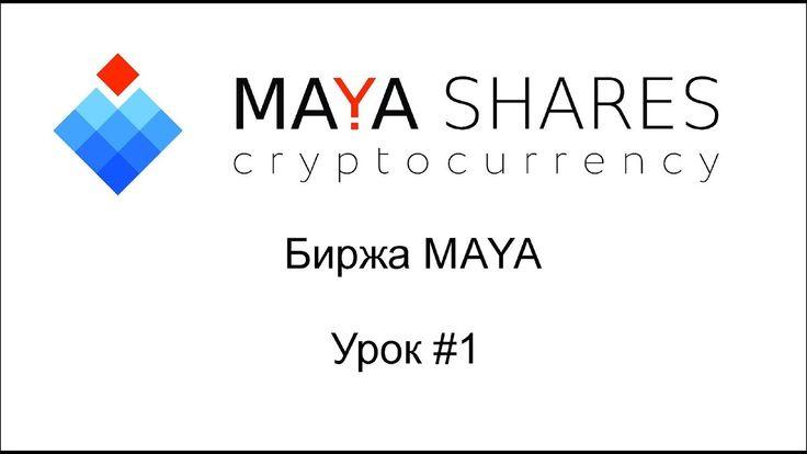 https://maya-group.me/refer/584840