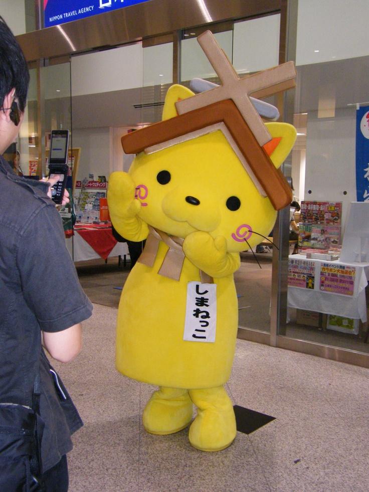 しまねっこ(島根) Shimanekko, Shimane, Japan