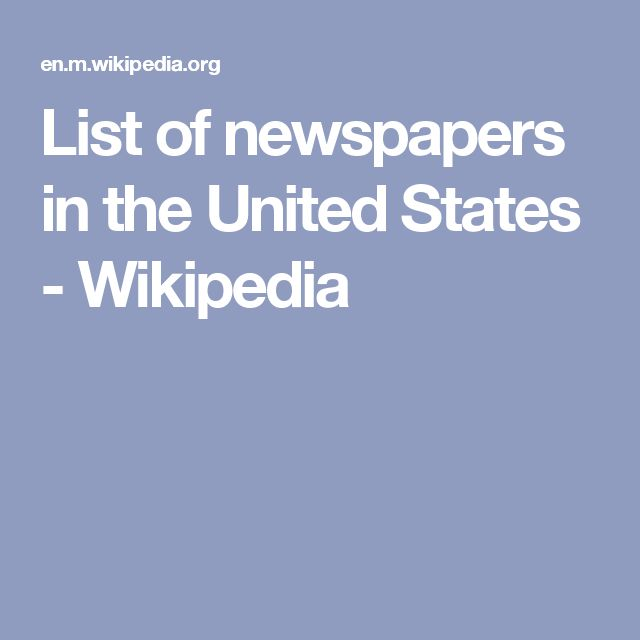 List of newspapers in the United States - Wikipedia