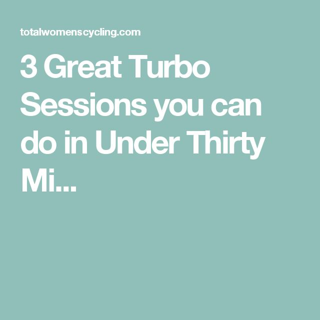 3 Great Turbo Sessions you can do in Under Thirty Mi...