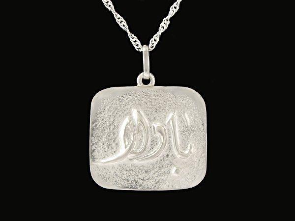 """Colgante """"Nombre en Árabe"""" plata 950 repujada y cincelada"""
