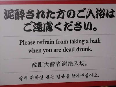 Uh... what!? People in Japan more often die taking baths then in car accidents...