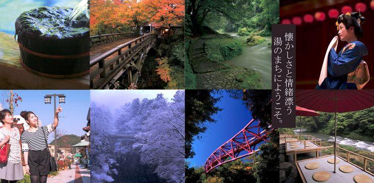 山中温泉 (Ishikawa Pref- recommendation)
