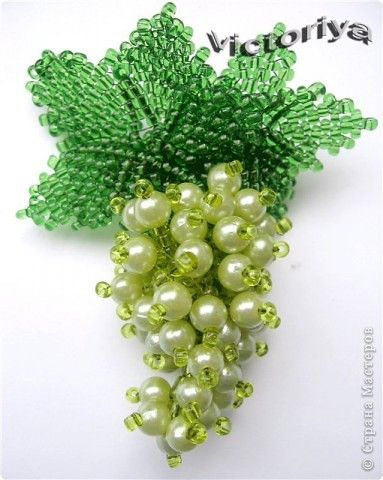 Beaded BROOCH bunch of Grapes PATTERN