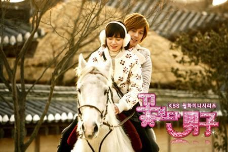 Canciones coreanas como suenan: SOMETHING HAPPENED TO MY HEART - ALGO LE SUCEDIÓ A MI CORAZÓN - BOYS BEFORE FLOWERS