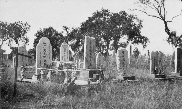 4383B/148: Graves in the Japanese Cemetery in Broome, ca.1930.  http://encore.slwa.wa.gov.au/iii/encore/record/C__Rb4766403__S4383bLw%3D%3D148__Orightresult__U__X3?lang=eng&suite=def