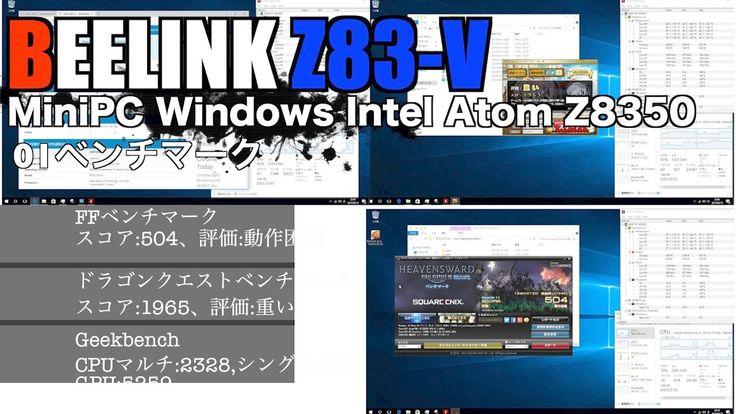 BEELINK Z83 V MiniPC Windows IntelAtomZ8350 RAM2GB ROM32GB HDMI VGA対応 01...