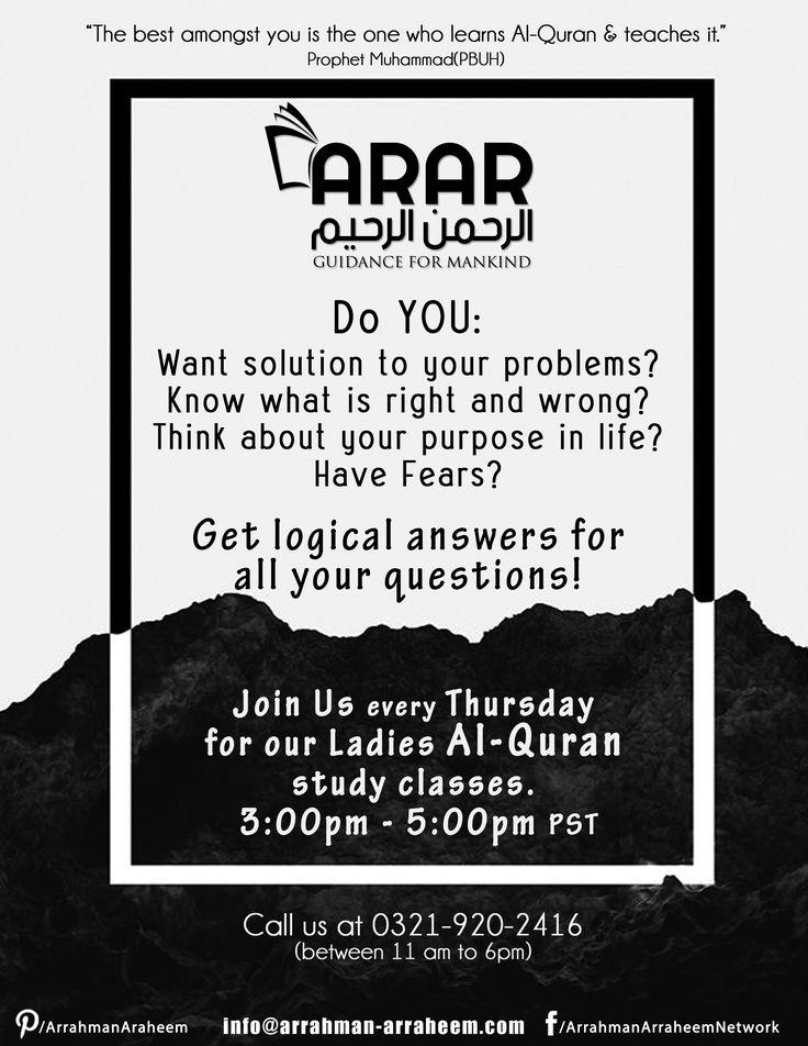 #ARAR #Quran #Ramadan #Ramzan #Muslims #Hadith  Quran Classes for #Women - Arrahman Arraheem Network