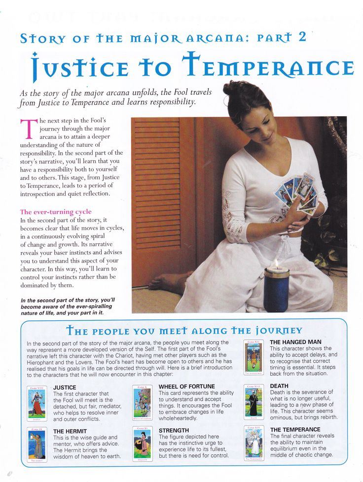 Story of the Major Arcana Justice to Temperance