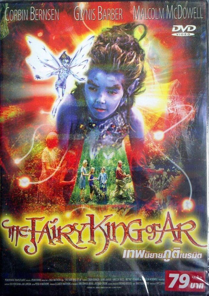 THE FAIRY KING OF AR  DVD PAL  (aka Beings 1998) Corbin Bernsen, Family Fantasy