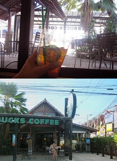 Summer Ice americano Starbucks