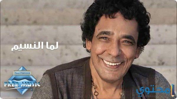 كلمات أغنية لما النسيم محمد منير Muhtwa Com Songs Arabic Love Quotes Free Music