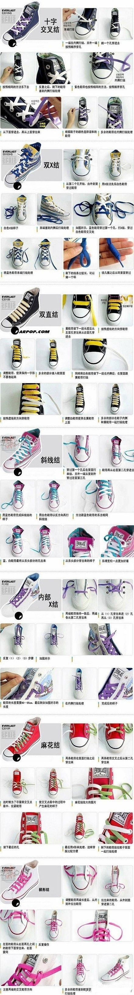Instructions for fun shoelace ideas