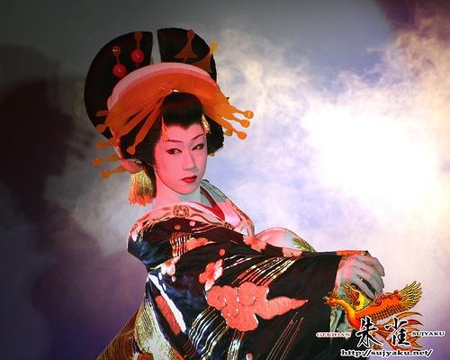 Saotome Taichi