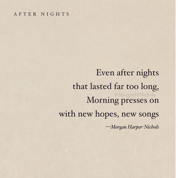 hope in the morning, poetry, faith, truth, thought, quote, poem, Morgan harper nichols