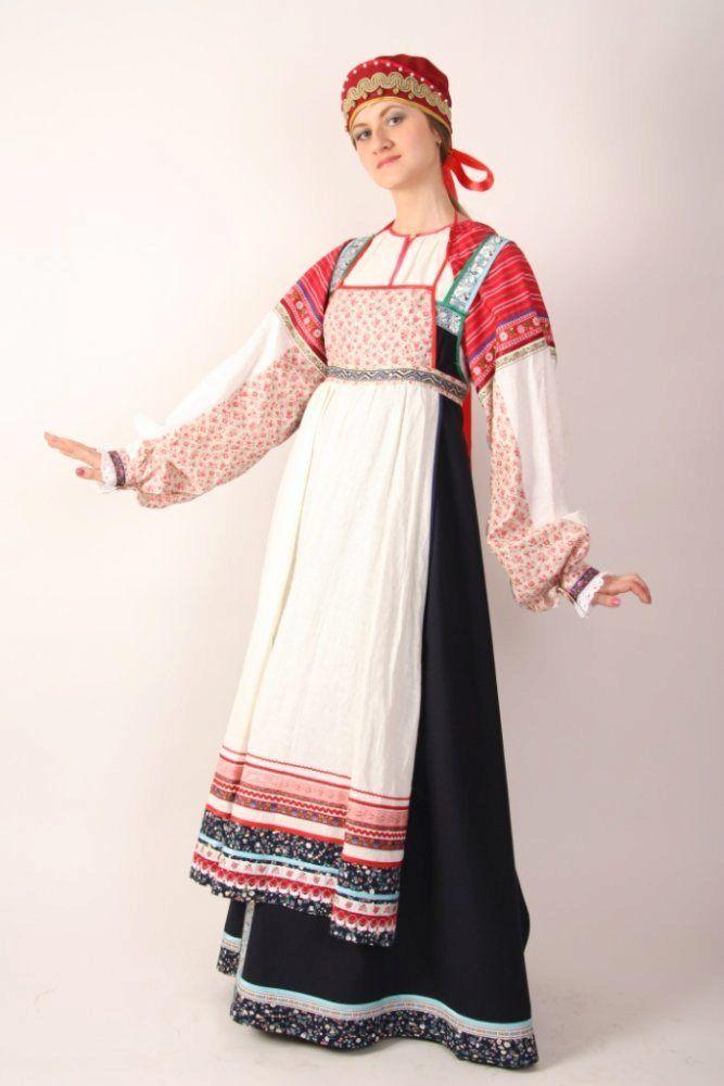 Отправить, картинки национальной одежды русского народа