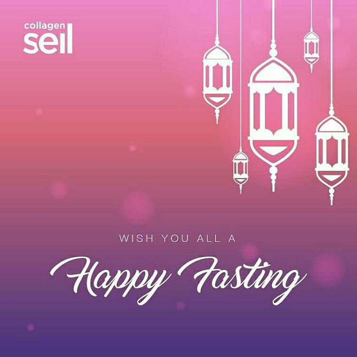 Wish you all a happy fasting. Enjoy your life with patience in your heart. By doing so, you can love and forgive others. #SeilCollagen #collagendrink #ramadhan