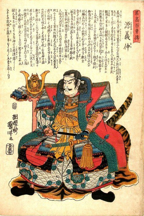 Minamoto no Yoshinaka seated on a tiger-skin in full armor with surcoat, holding a general's baton and his helmet on a stand behind
