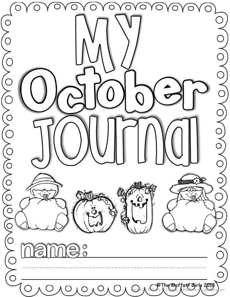 Daily Journal Prompts for the Month of October! Great for