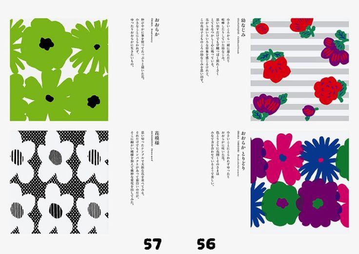O Daikoku Design Institute é um estúdio de design japonês que produz belíssimos exemplos de design gráfico e embalagens. Navegar pelo portfólio deles foi um dos pontos altos do meu dia e tenho certeza de que vocês vão gostar tanto quanto eu.