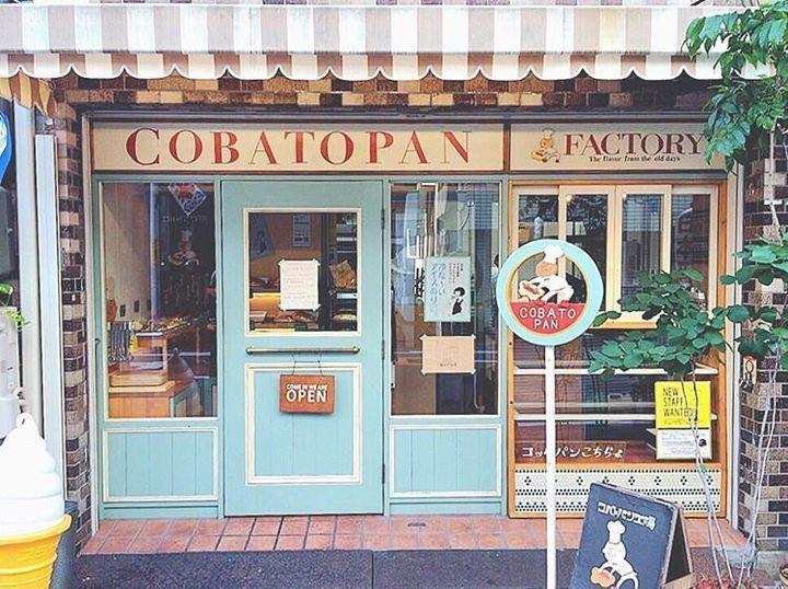 """大阪府天満にある小さなパン屋さん""""コバトパン工場""""。その可愛らしいお店の雰囲気と、種類豊富な絶品パンが大人気となっています。今回は、その""""コバトパン工場""""の魅力を余すこと無く紹介していきます。"""