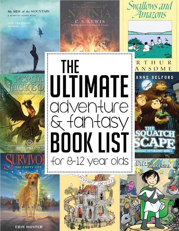good adventure books for adults