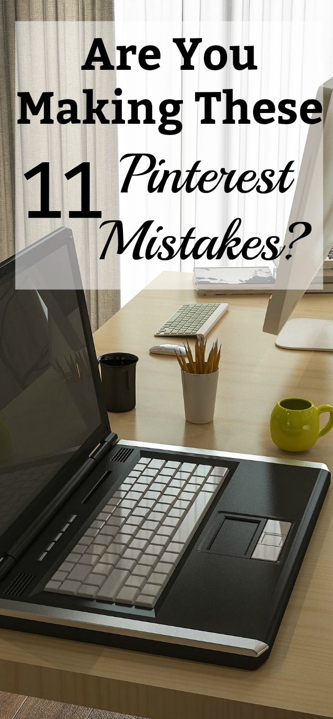 Are you making these 11 Pinterest Mistakes? Here are tips to fix them that will help you get more repins, blog referral traffic, and followers. #pinterestmarketing #pinterestmarektingtips #pinteresttips