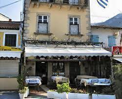 - The Klimataria Fish Restaurant