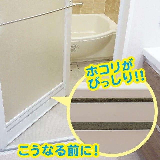 お風呂のドアの汚れる隙間 キレイをキープする方法あります 画像