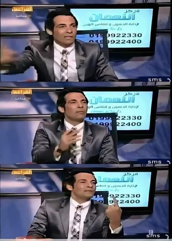 تمب سعد الصغير Fictional Characters Character Sms