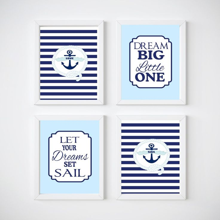 Sail Away Nursery Room Wall Decor, Print your own decor