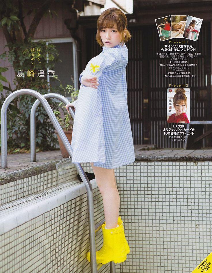 ポンコツエース島崎遥香10: AKB48,SKE48画像掲示板♪+Verbatim