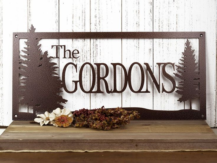 Custom Made Custom Family Name Metal Sign | Pine Trees | Outdoor Sign | 20 X 10