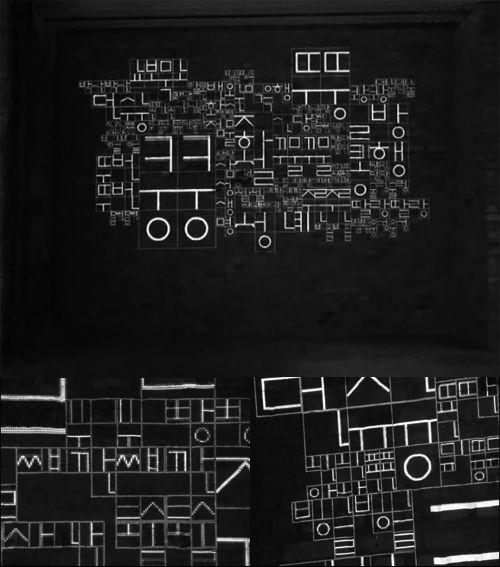 Hangul, Korean alphabet, Designer : seung kwan-Rho.