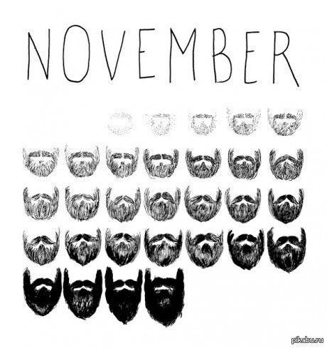 небритябрь-усабрь-мовембер-movember-no-shave-november-усы-борода-борьба-с-раком