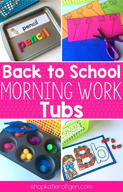 Back-to-School Morning Work Tubs - These are perfect morning work tub activities for new kindergarten students!  There are 20 activities, with a lot of simple skills and fine motor tasks included!