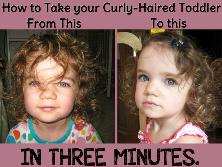 The Study of Styling the Curly Haired Toddler by a Straight Haired Mom.