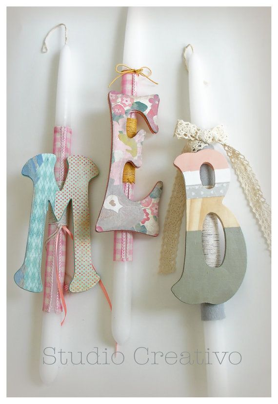 Easter Candle Letter B by StudioCreativo on Etsy