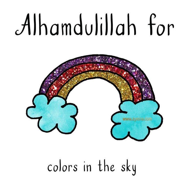 40. Alhamdulillah for colors in the sky. #AlhamdulillahForSeries