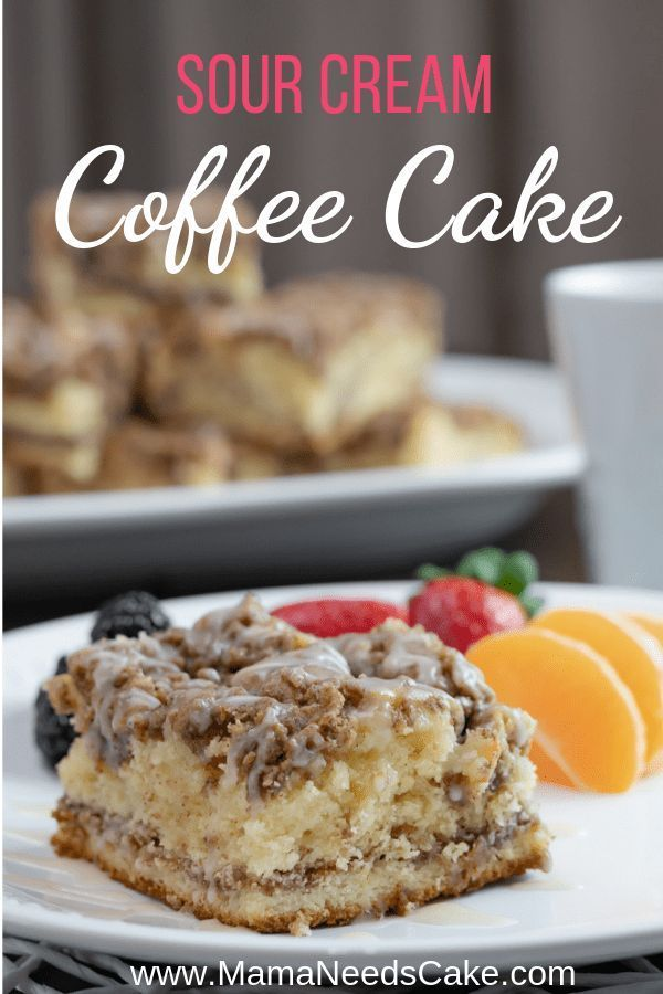Sour Cream Coffee Cake Recipe Sour Cream Coffee Cake Coffee Cake Cake Recipes
