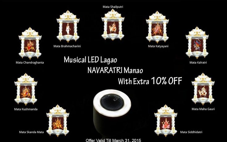 Make your dear ones' Navaratri bright & melodious. http://tinyurl.com/p9gklzp