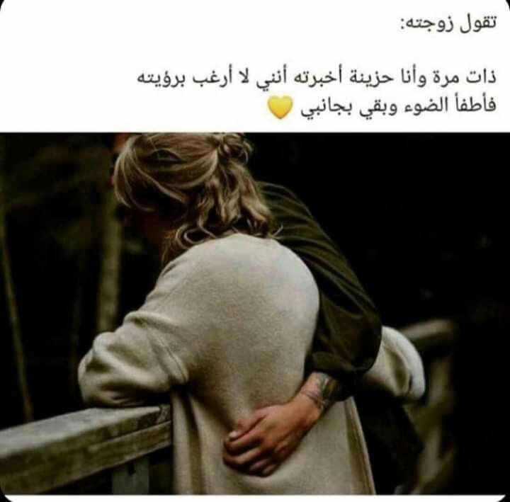 Pin By Yara Tarek On روحى انت Wisdom Quotes Life Love Words Iphone Wallpaper Quotes Love