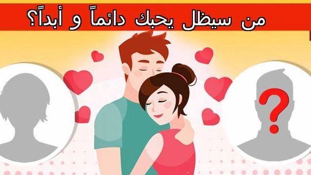 برج الحمل اليوم عيوبه ومميزاته كاملة موقع مصري Fictional Characters Family Guy Character