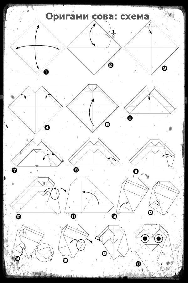 оригами схемы - Поиск в Google