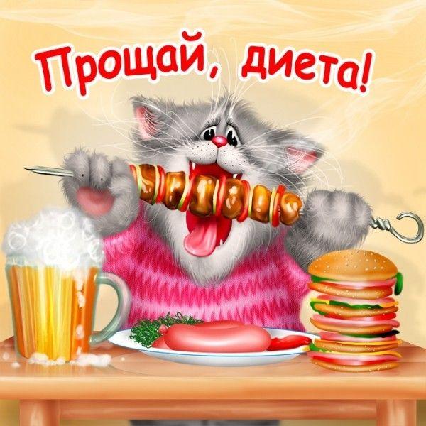 Большая коллекция иллюстраций с котиками от Алексея Долотова (Xenopus)
