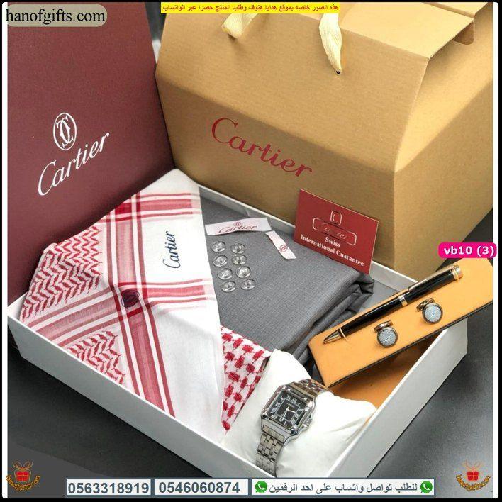 قماش كارتير شتوي 2021 بكل ملحقاته ليبرات و ازرار مع شماغ و قلم و كبك و ساعه هدايا هنوف In 2021 Gifts Container Gift Wrapping